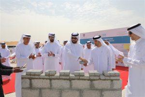 Emirates RDF Inauguration
